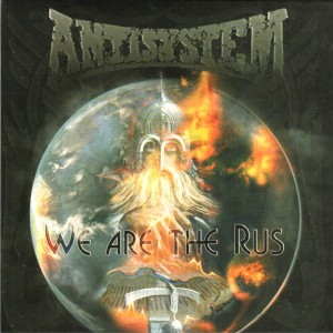 Antisystem - We Are The Rus EP